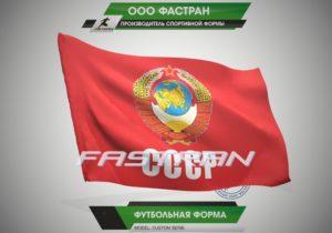 FLAG_BOLRLSHIKAi10