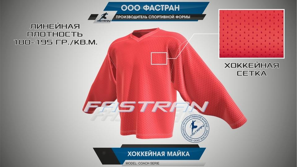 HOCKEINAYA MAIKA TRENIROVOCHNAYA RED 9 TS3