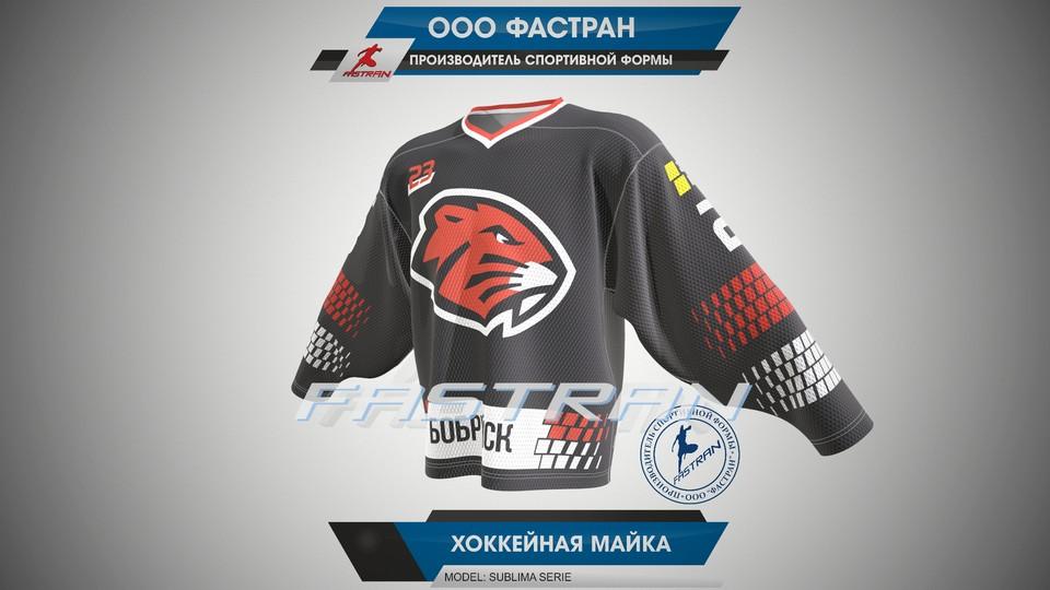 Hockeynaya_mayka_bobruisk_blk