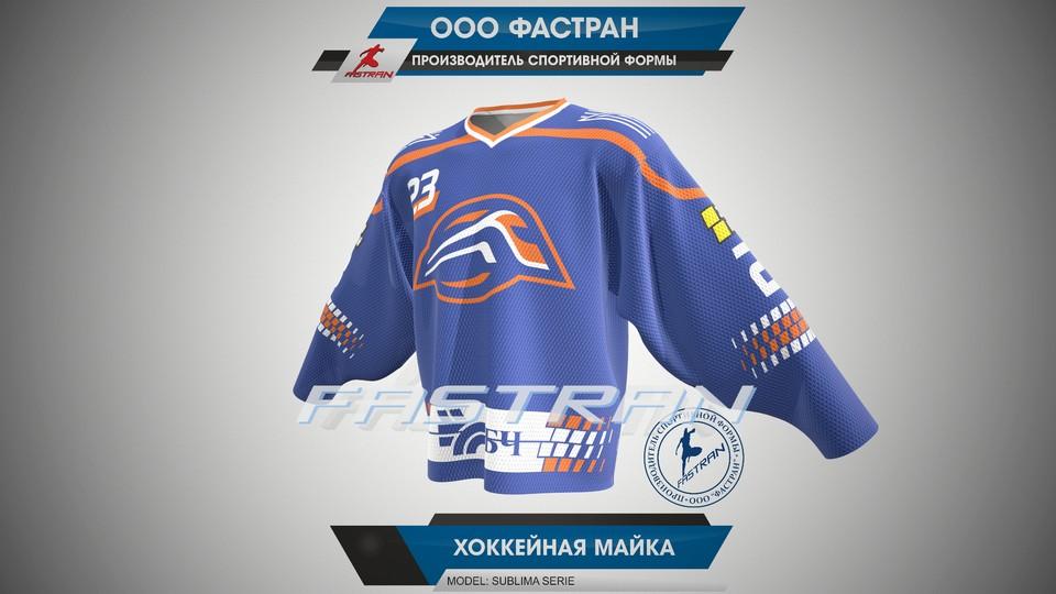 Hockeynaya_mayka_orsha_blu