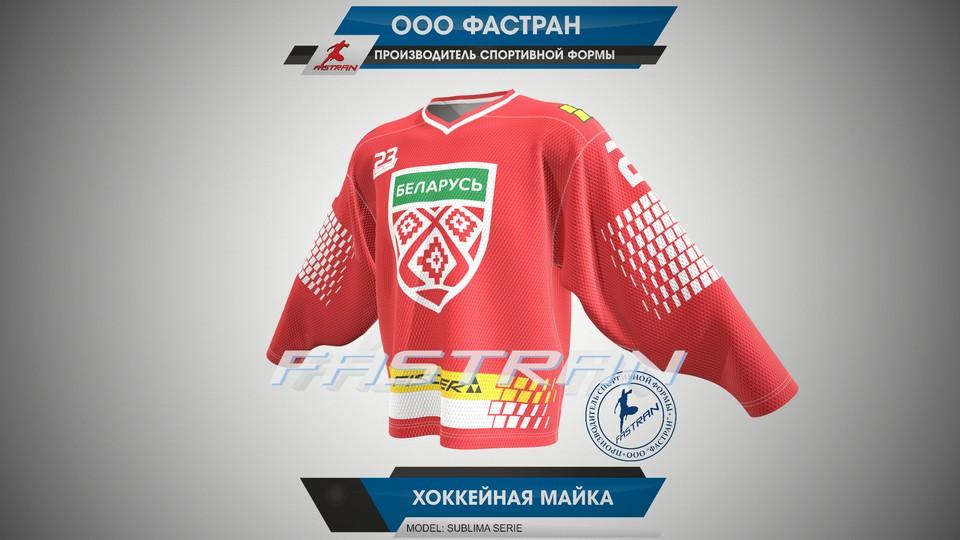 Hockeynaya_mayka_u-20_red