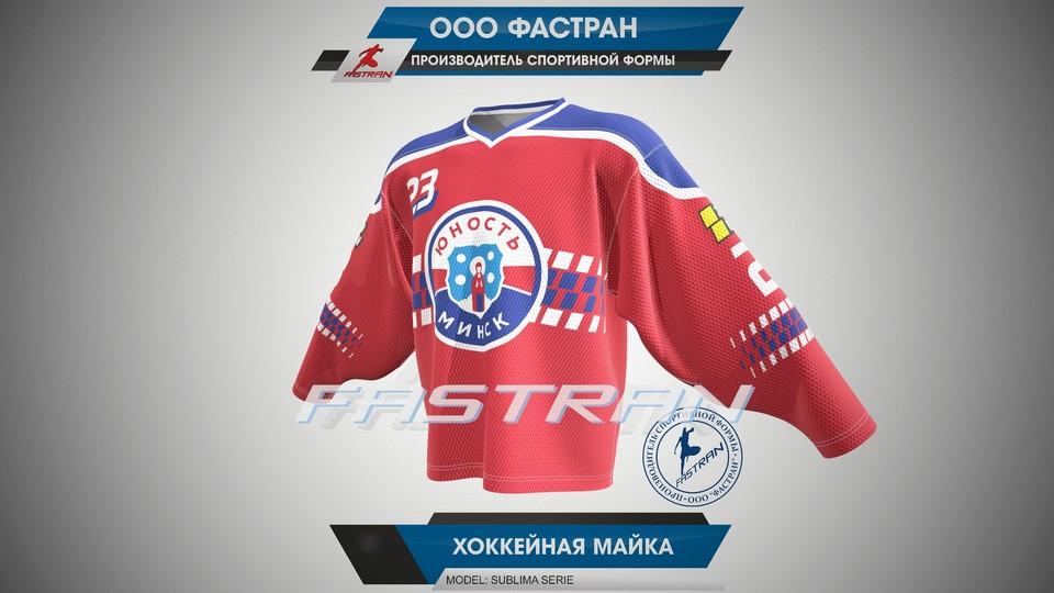 Hockeynaya_mayka_yunost'_red