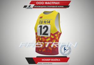 nomer-mayka 14