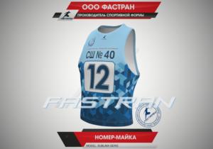 nomer-mayka 40