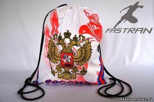 promo-sumka_bolelsshika_rossia